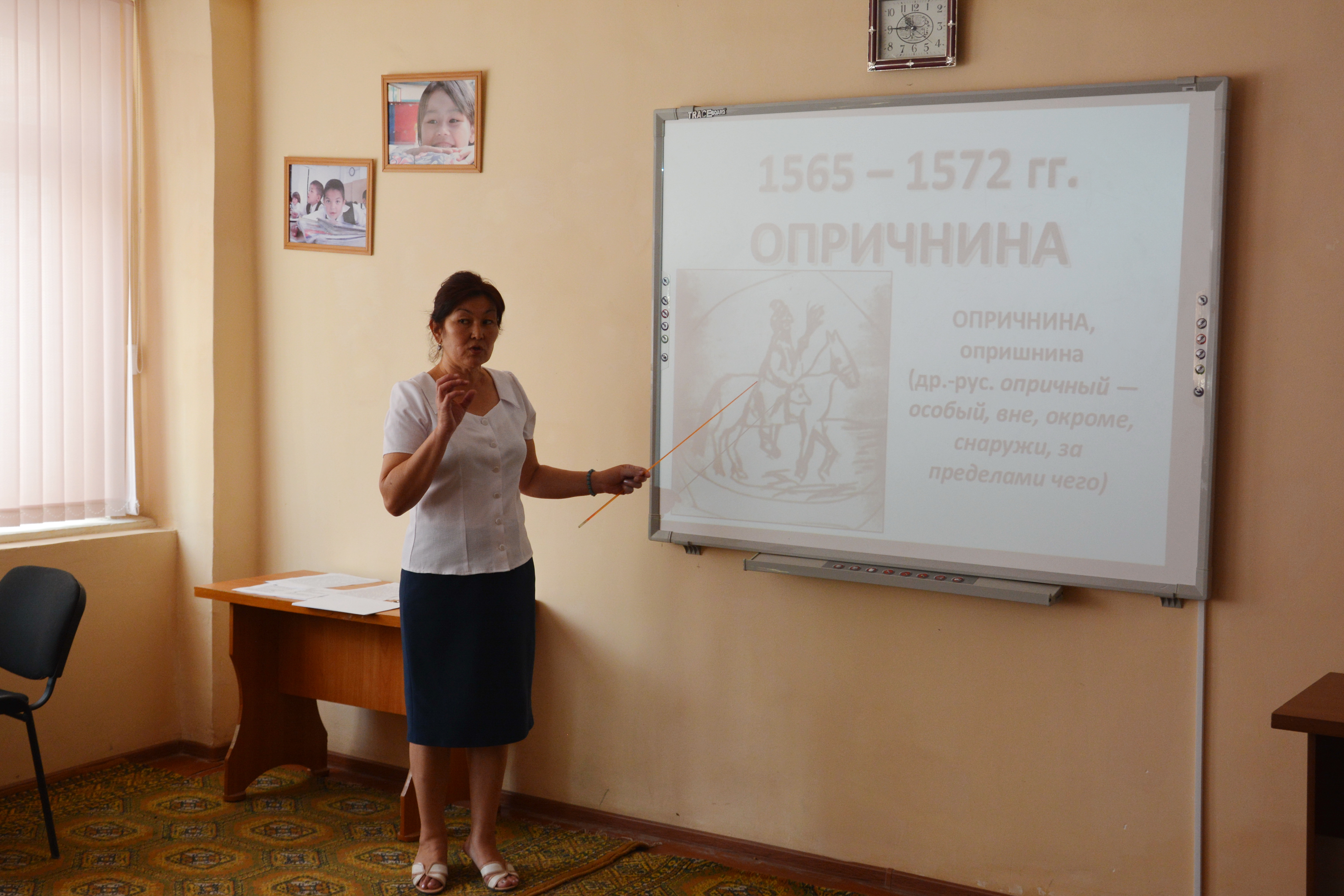 "organized a demo lesson on the theme ""Between subject connection in the lesson Russian language and literature"""
