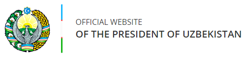 OFFICIAL WEBSITE OF THE PRESIDENT OF UZBEKISTAN